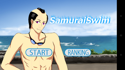 Samurai Swim