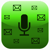 Voice To SMS