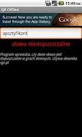 Screenshot of Słownik języka polskiego