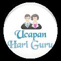 UCAPAN HARI GURU 2016 icon