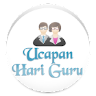 UCAPAN HARI GURU 2019 icon