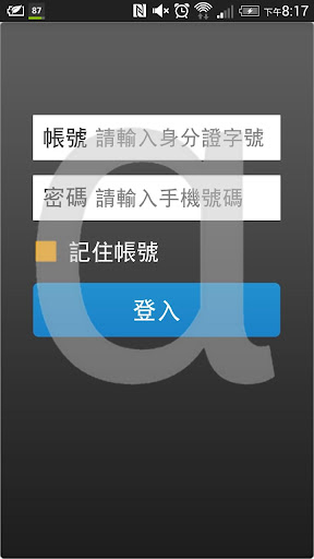 健康必備免費app推薦|YIBI(客戶端)線上免付費app下載|3C達人阿輝的APP