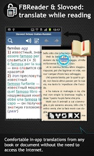 Italian<->Russian dictionary - screenshot thumbnail