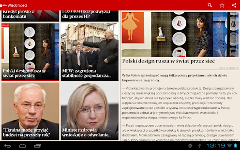 Puls Biznesu- screenshot thumbnail