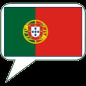 SVOX Portuguese Joaquim Voice