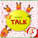 KAKAO Christmas (Red): Passion icon