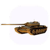 360° Tiger Tank Wallpaper