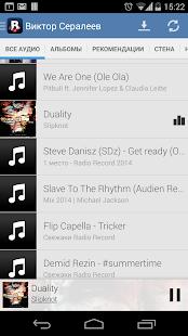 玩免費音樂APP|下載VK Music музыка вконтакте app不用錢|硬是要APP