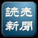 読売新聞のニュース一覧表示 icon