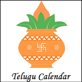 Telugu Calendar 2015