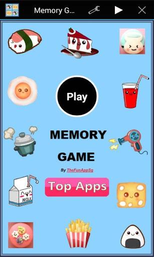 メモリーマッチ