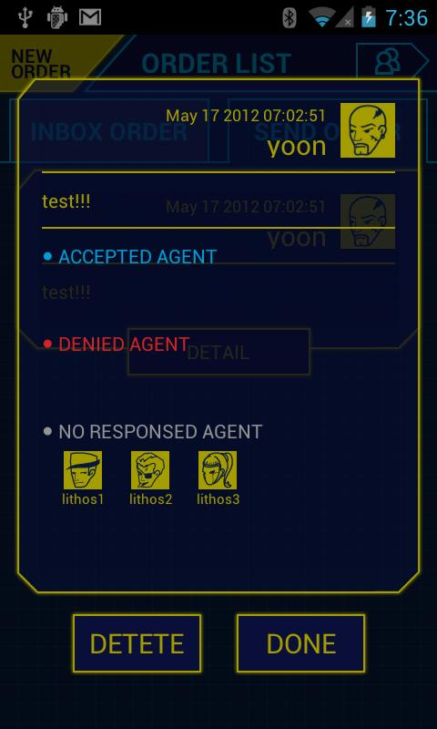 SPY Message - screenshot