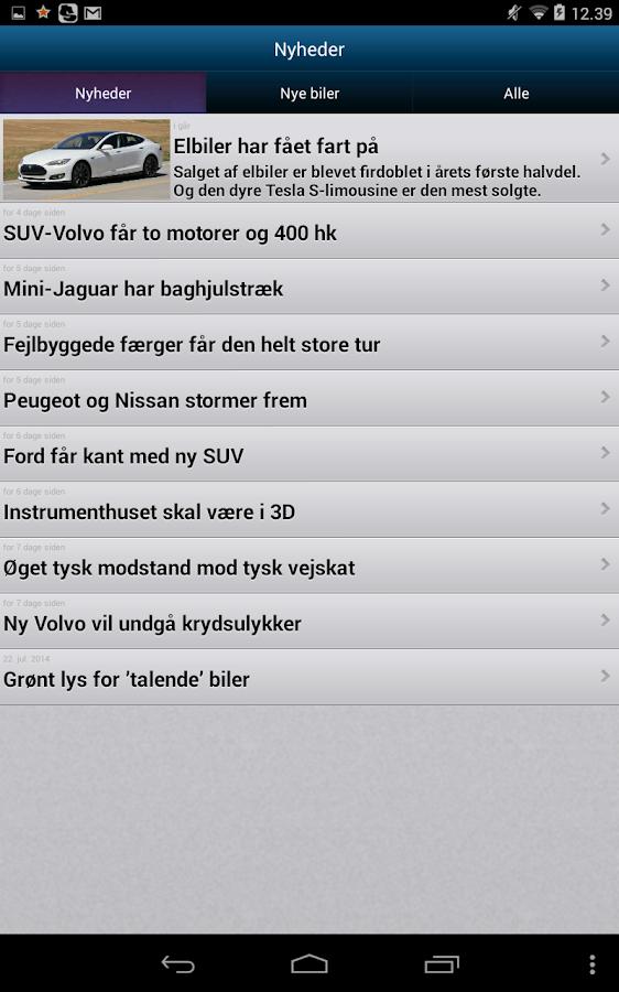 Mit FDM- screenshot