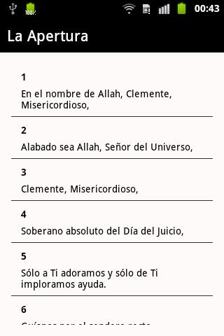 MENCHAOUI TÉLÉCHARGER EL MOHAMED CORAN SEDDIK