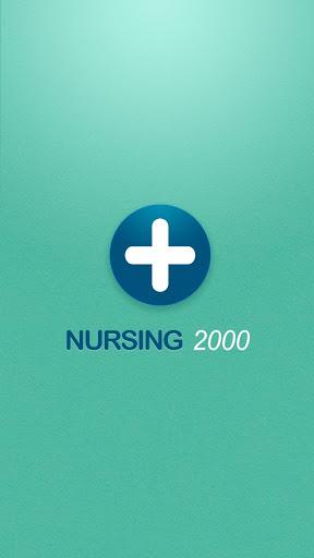 Nursing 2000 Shift Manager App