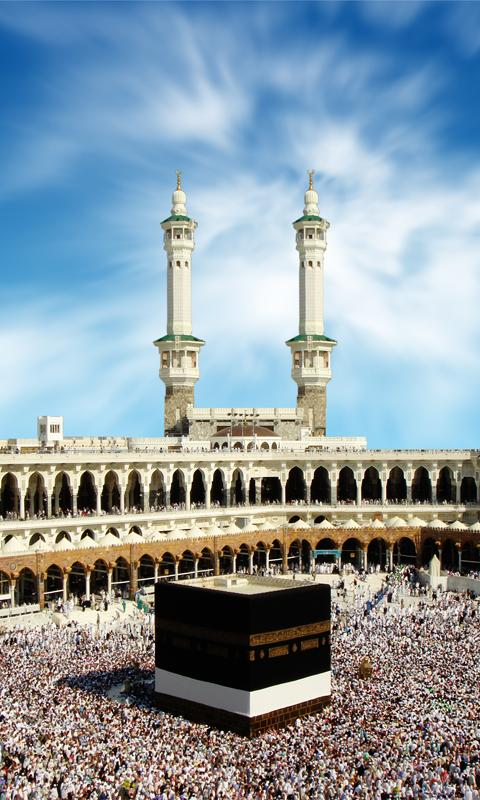 Mecca Wallpapers - screenshot