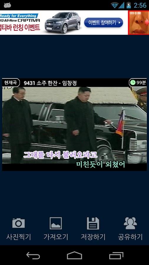 꾸쥬워마이걸 - screenshot