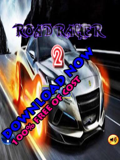 ROAD RACER警察の追求