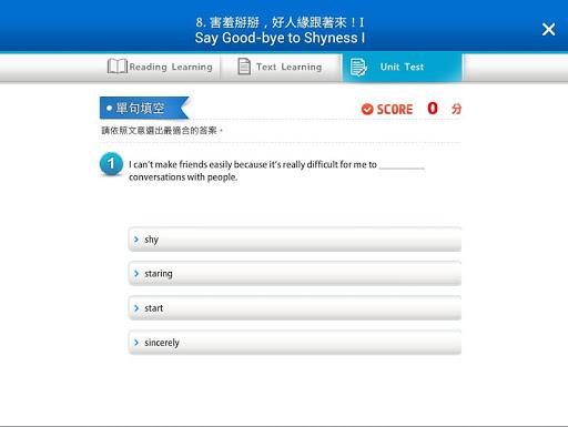 免費教育App|LiveABC elearning|阿達玩APP
