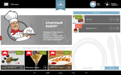 SmartMenu- screenshot thumbnail