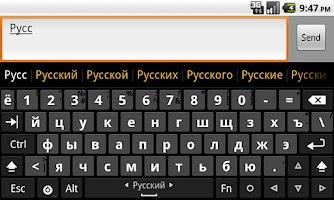 Screenshot of Russian dictionary (Русский)