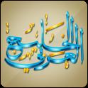 أمثال الخليج العربي icon
