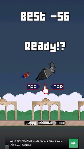 【免費動作App】Flappy Ottoman-APP點子