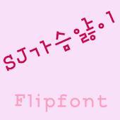 SJHeartbreak Korean FlipFont