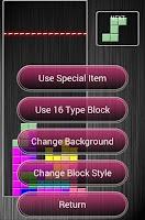 Screenshot of Block vs Block