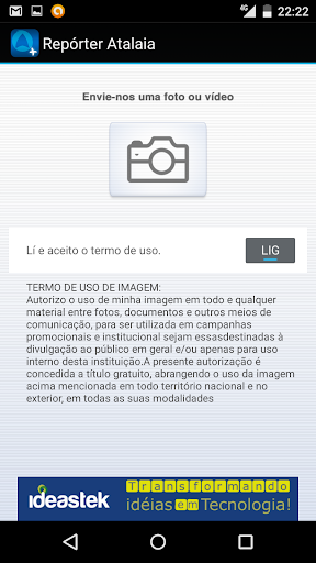 玩免費通訊APP|下載Atalaia+ app不用錢|硬是要APP