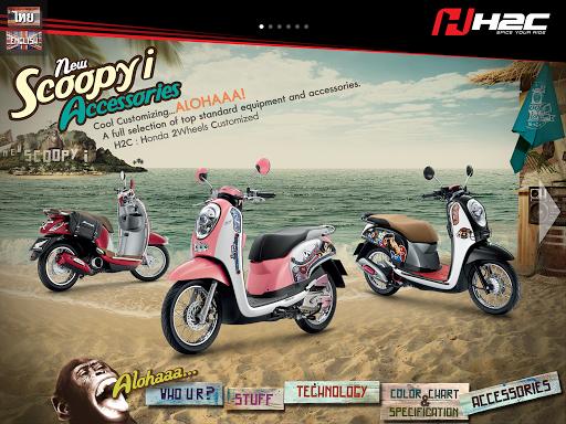 【免費新聞App】Scoopy i-APP點子