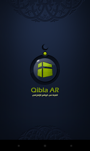 Qibla AR- screenshot thumbnail