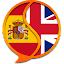 English Spanish Dictionary FII 1.0 APK for Android