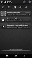 Screenshot of CM10/11 THEME MIUI v5 RESTAYL