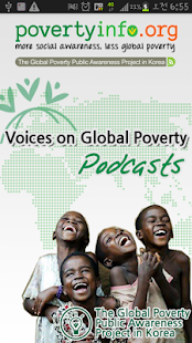 Voices on Global Poverty- screenshot thumbnail