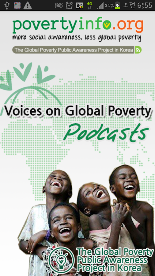 Voices on Global Poverty- screenshot