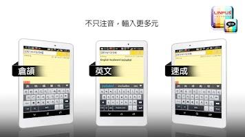 Screenshot of Traditional Chinese Keyboard
