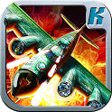 Turret Commander: Aerial FPS icon