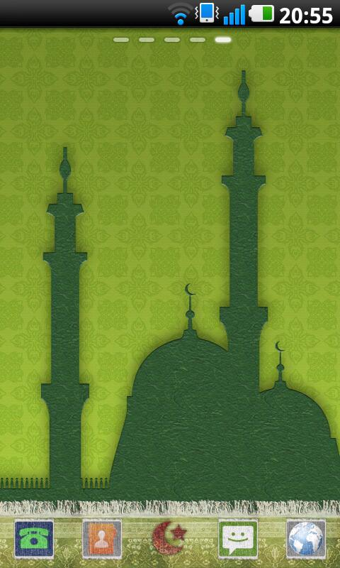 Ramadhan Themes Screendshot 1