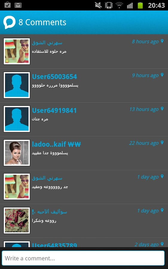 ontha أنثى - screenshot