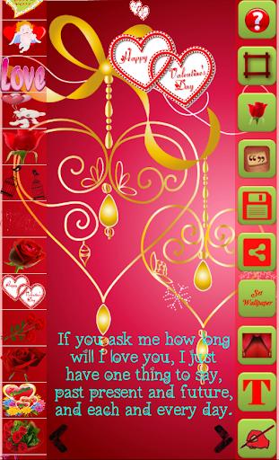 Valentine Greetings Maker