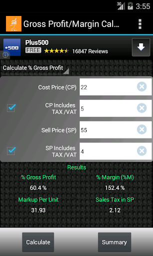 Gross Profit Margin Calculator