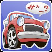 авто советы,машина,автомобиль