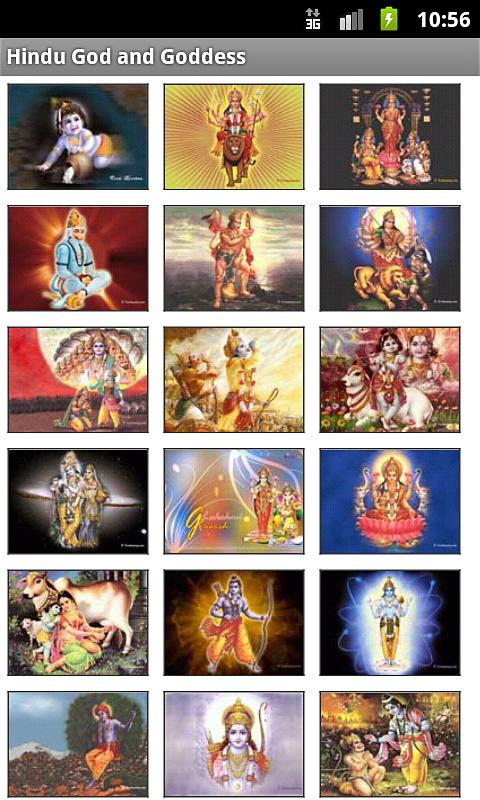 Hindu God and Goddess- screenshot