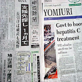 Japan Newspapers