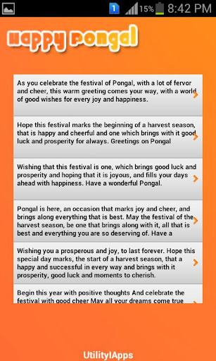 【免費社交App】Pongal Greetings-APP點子
