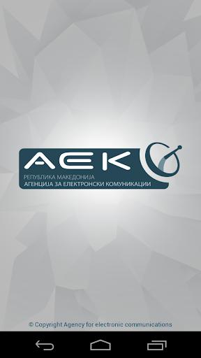 AEK Kalkulator