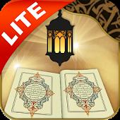 El-Mohafez Lite محفظ الوحيين