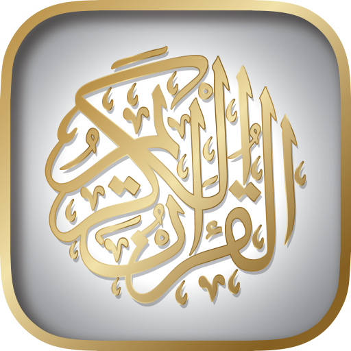 اوقات شرعی قرآن 生活 App LOGO-硬是要APP