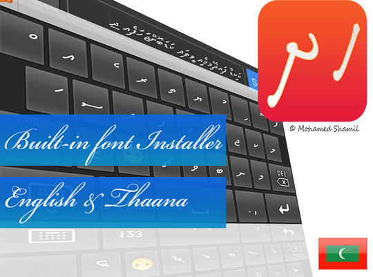 Thaana Keyboard + Font  ★Root★- screenshot